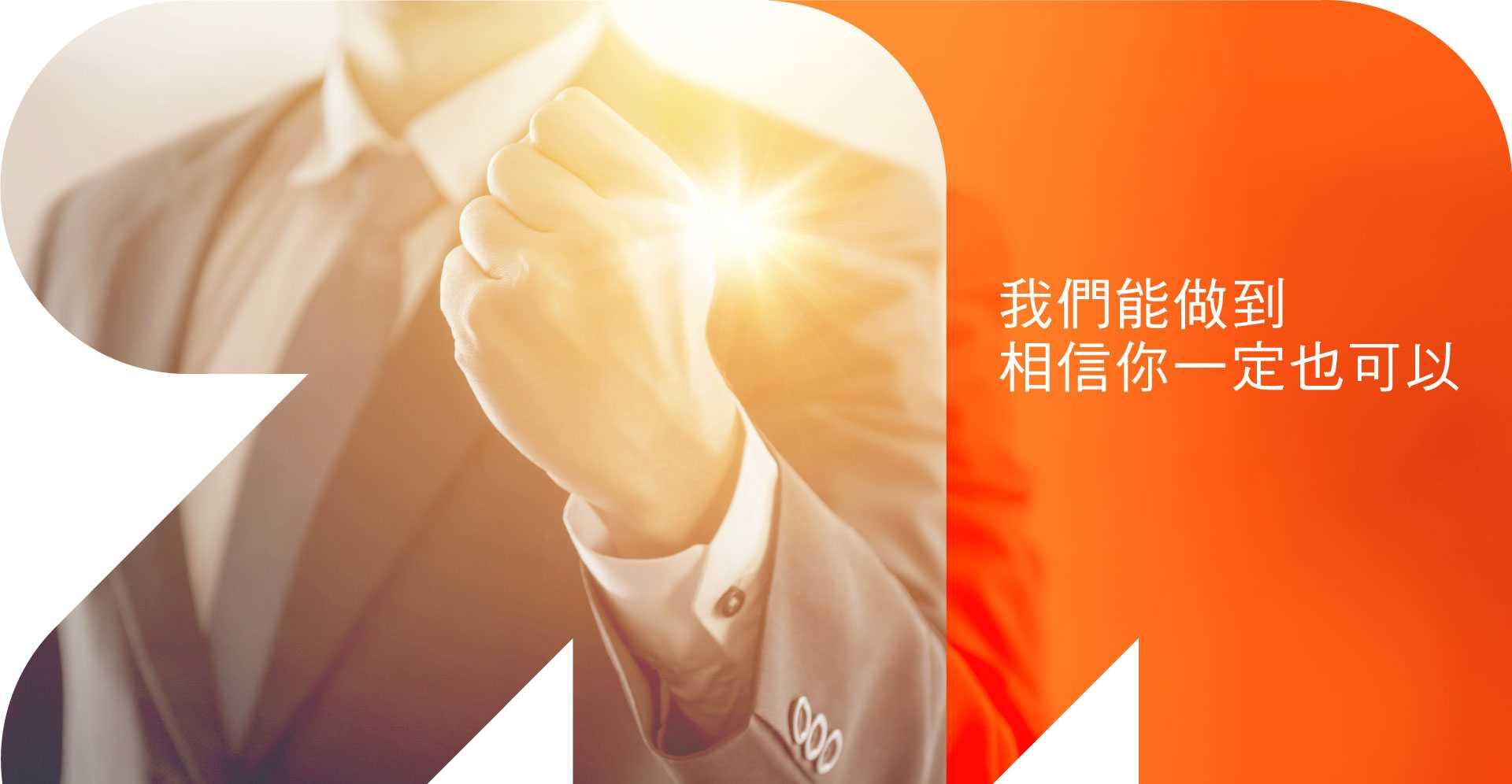 【音频】魔法人生国际电商公司願景
