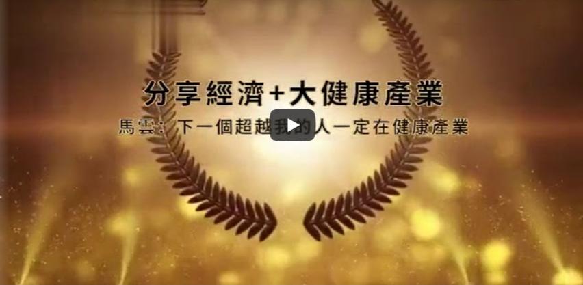 (魔法人生国际电商) 非凡招商短视频13 -菲菲老师 日入万元非凡商学院